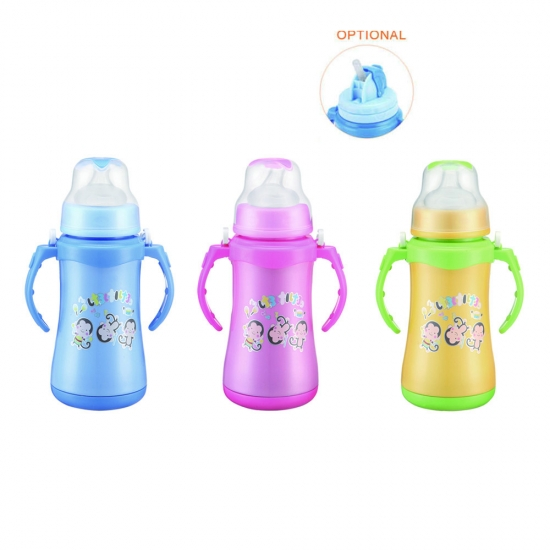 Custom Stainless Steel Kids Water Bottle With Holder